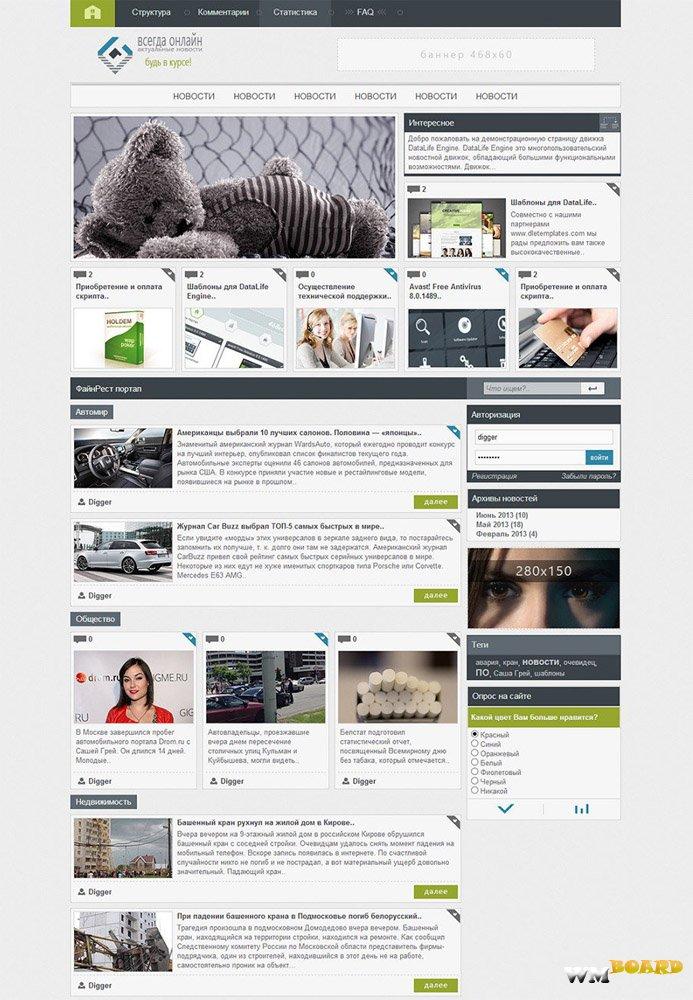 Как сделать дизайн для своего сайта