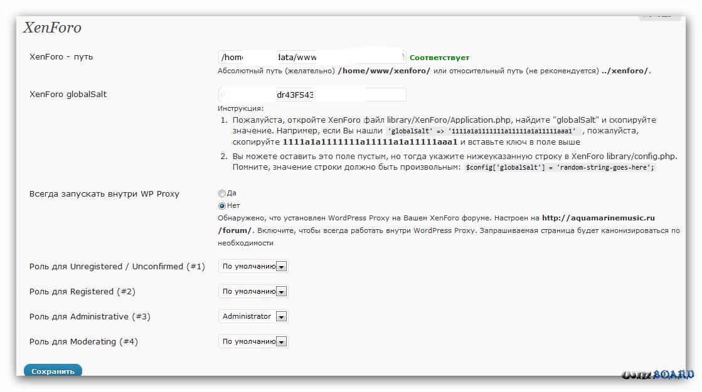 Download xenforo 50 adxenforo nulled